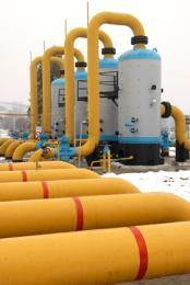 Hay 26 lotes de petróleo preparados para licitaciones en Perú