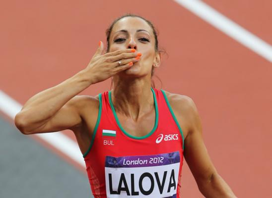 ivet-lalova.jpg