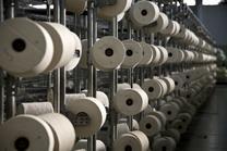 Empresa textil
