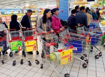 Resultado de imagen para cola larga supermercado